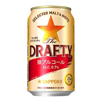 「サッポロ The DRAFTY」発売(サッポロビール)
