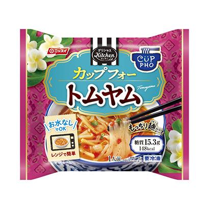 冷凍「デリシャスKitchen カップフォー トムヤム」発売(日本水産)