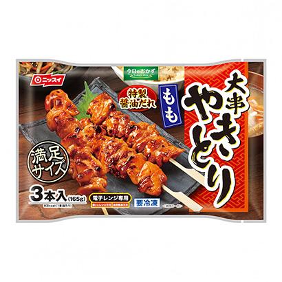 冷凍「今日のおかず 大串やきとり もも」発売(日本水産)