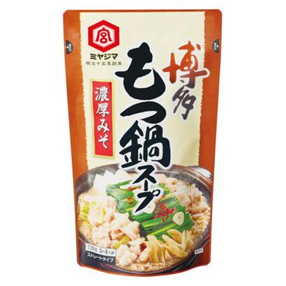 「博多もつ鍋スープ 濃厚みそ」発売(宮島醤油)