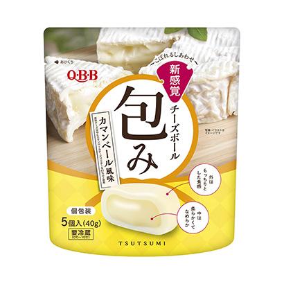 「包み カマンベール風味」発売(六甲バター)