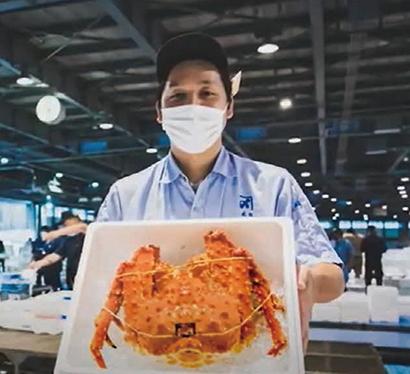 カネシメ高橋水産、オンライン展示会を開催 今年も仮想市場を