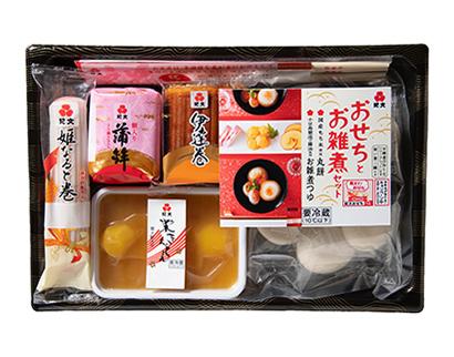紀文、22年正月商品発売へ 雑煮セットや包装賞受賞品