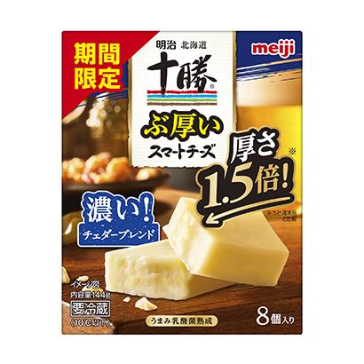 """明治「スマートチーズ」、出荷数が1億個突破 記念に限定で""""ぶ厚い""""アイテム"""