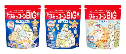 日清シスコ、シスコーン「すみっコーンBIG フロスト」発売 楽しい朝食提案