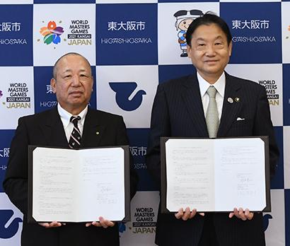 東大阪市と旭食品、地域活性化などで包括連携協定締結