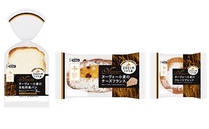 日糧製パン、十勝産小麦使用「ヌーヴォー小麦の全粒粉食パン」など3品発売