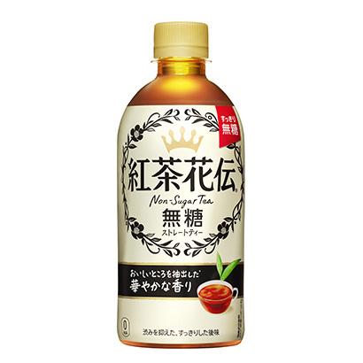 コカ・コーラシステム、「紅茶花伝 無糖ストレートティー」パッケージ刷新