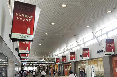 林原、フレイル認知向上へ 「トレハロースの日」に岡山駅で情報発信