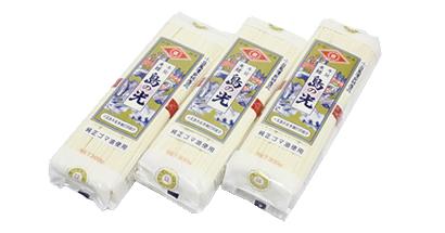 小豆島手延素麺協同組合、手延べ素麺「島の光」19年比では3%増