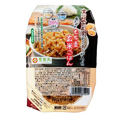 城北麺工、大豆ミート入り炊き込み玄米ご飯を発売