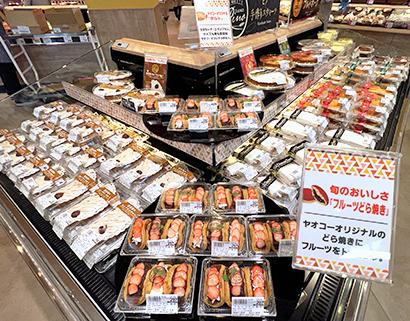 ヤオコー「和光丸山台店」、子育て世帯狙う旗艦店 冷食売場拡大、スイーツも