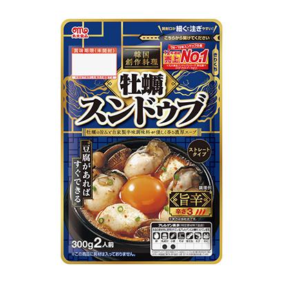 「数量限定 牡蠣スンドゥブ」発売(丸大食品)