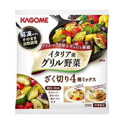 冷凍「イタリア産グリル野菜 ざく切り4種ミックス」発売(カゴメ)