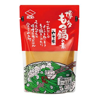 「博多もつ鍋の素みそ味」発売(ニビシ醤油)