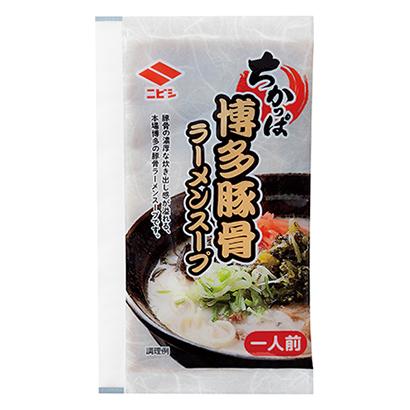 「ちかっぱ博多豚骨ラーメンスープ」発売(ニビシ醤油)