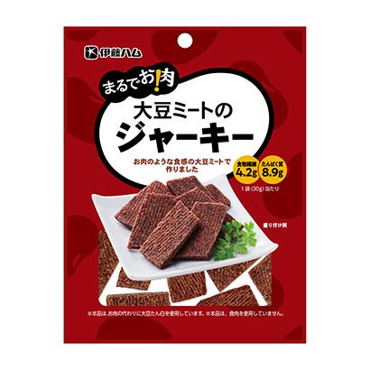 「まるでお肉!大豆ミートの ジャーキー」発売(伊藤ハム)