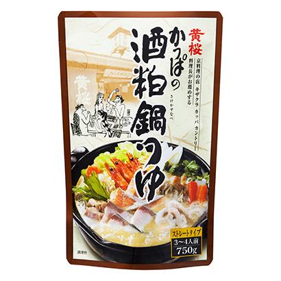 「黄桜 かっぱの酒粕鍋つゆ」発売(黄桜)