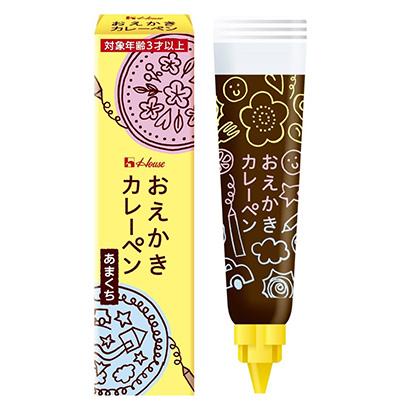 「おえかきカレーペン」発売(ハウス食品)
