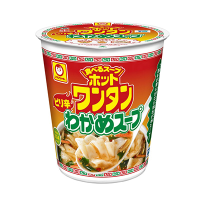 「マルちゃん ホットワンタン ピリ辛わかめスープ」発売(東洋水産)