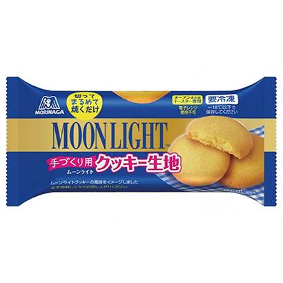 冷凍「ムーンライト クッキー生地」発売(森永製菓)