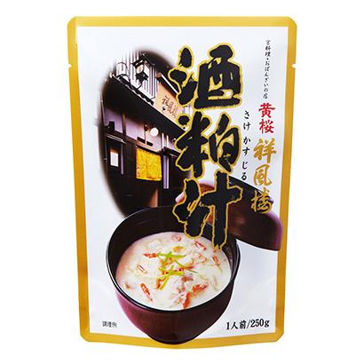 「黄桜 祥風楼 酒粕汁」発売(黄桜)