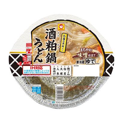 「マルちゃん 5種の具材入 酒粕鍋うどん」発売(東洋水産)
