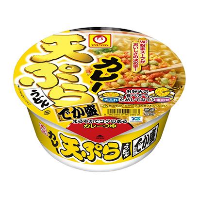 「マルちゃん カレー天ぷらうどん でか盛」発売(東洋水産)