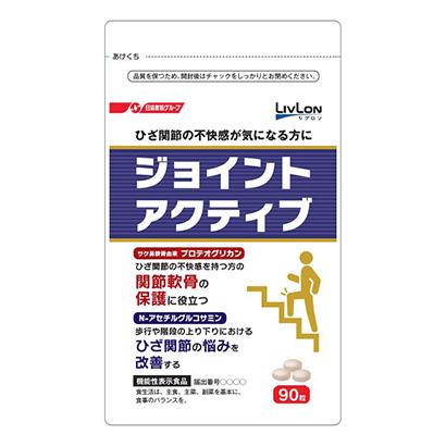 「ジョイントアクティブ」発売(日清ファルマ)