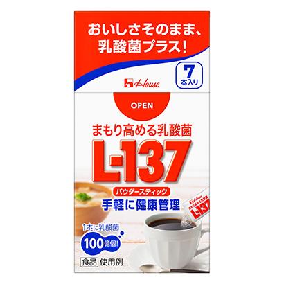 「まもり高める乳酸菌L-137 パウダースティック」発売(ハウスウェルネスフ…