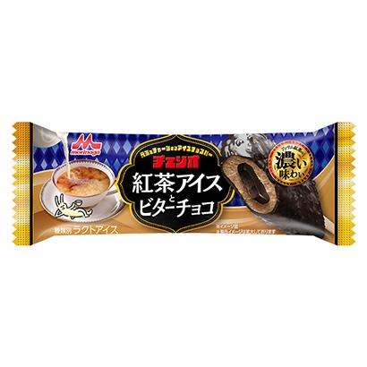 「チェリオ 紅茶アイスとビターチョコ」発売(森永乳業)