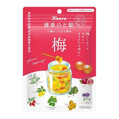 「健康のど飴 梅」発売(カンロ)