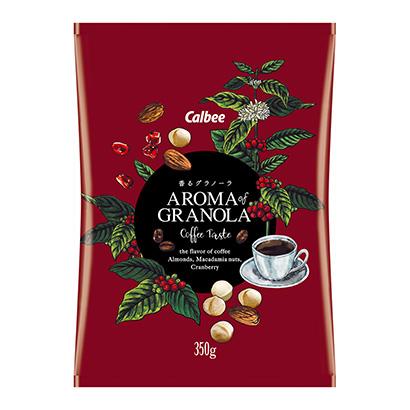 「香るグラノーラ コーヒーテイスト」発売(カルビー)