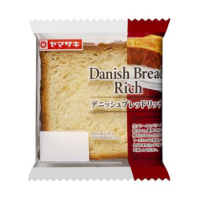 「デニッシュブレッドリッチ」発売(山崎製パン)