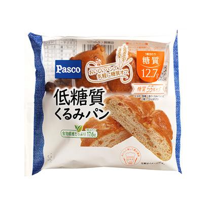 「低糖質 くるみパン」発売(敷島製パン)