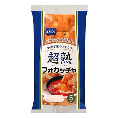 「超熟 フォカッチャ」発売(敷島製パン)