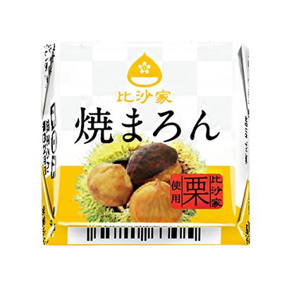 「チロルチョコ 焼まろん」発売(チロルチョコ)