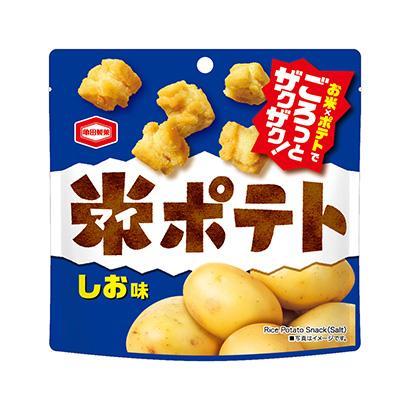 「米ポテト しお味」発売(亀田製菓)