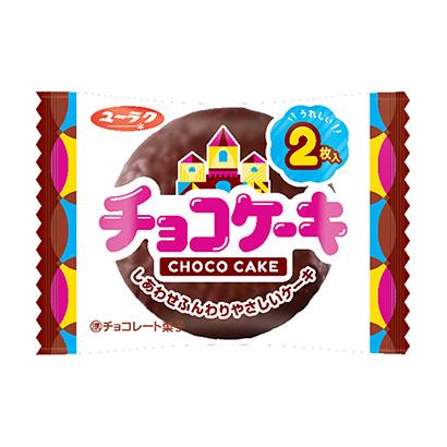 「チョコケーキ」発売(有楽製菓)