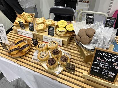 FABEX関西2021:デザート・スイーツ&ベーカリー展=田中食品興業所