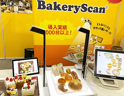 FABEX関西2021:デザート・スイーツ&ベーカリー展=ブレイン