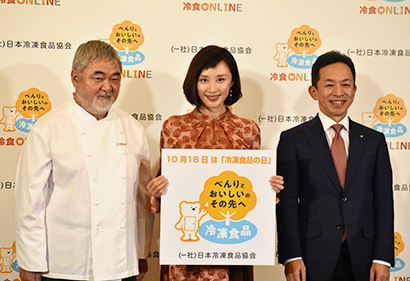 日本冷凍食品協会、冷食の日イベント開催 次世代へアピール