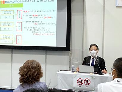 FABEX関西2021:日本惣菜協会がセミナー発表 AI使って課題解決