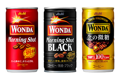 缶コーヒー特集:アサヒ飲料 気分転換ニーズの高まりに対応