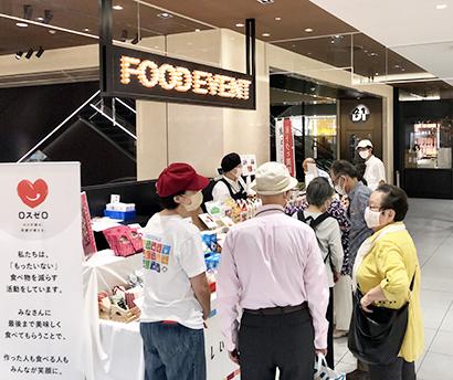 ロスゼロ、大阪でフードシェアリングイベント 余剰食品など販売