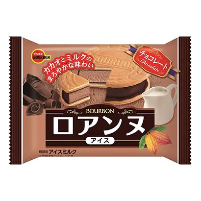 「ロアンヌアイス チョコレート」発売(ブルボン)