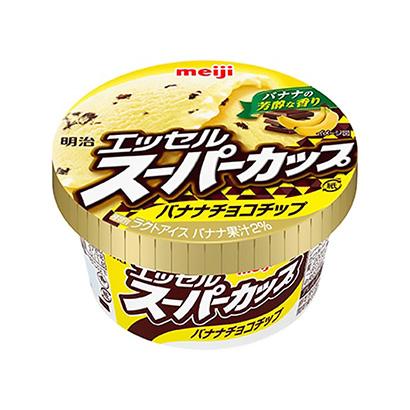 「明治 エッセルスーパーカップ バナナチョコチップ」発売(明治)