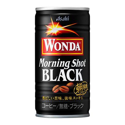 「ワンダ モーニングショット ブラック」発売(アサヒ飲料)