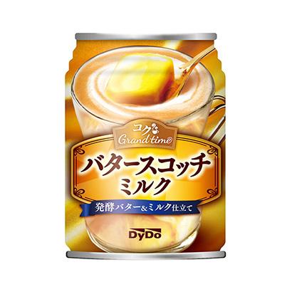 「コクグランタイム バタースコッチミルク」発売(ダイドードリンコ)