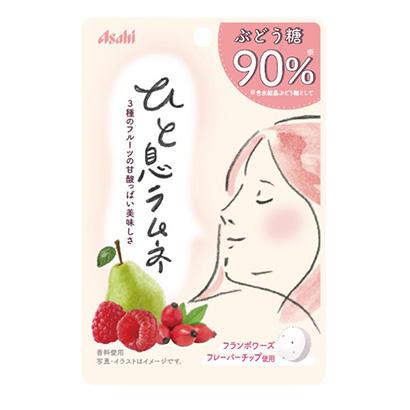 「ひと息ラムネ」発売(アサヒグループ食品)